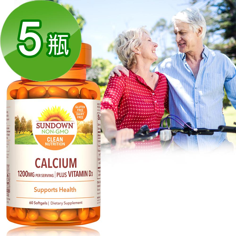 【美國Sundown日落恩賜】液態鈣+D3軟膠囊(60粒/瓶)5瓶組