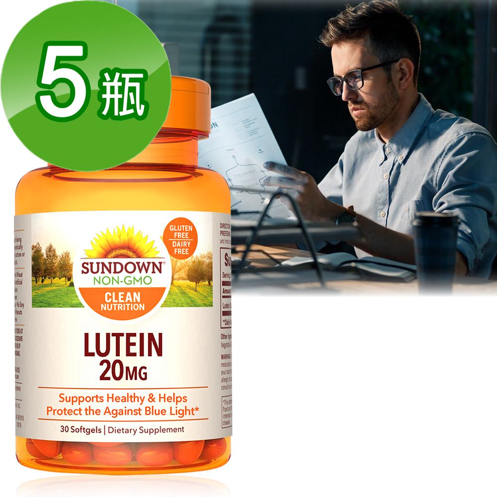 【美國Sundown日落恩賜】游離型超級葉黃素20mg軟膠囊(30粒/瓶)5瓶組