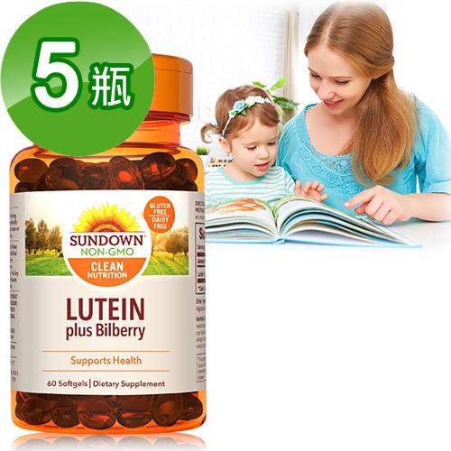【美國Sundown日落恩賜】游離型超級葉黃素+山桑子軟膠囊(60粒/瓶)5瓶組
