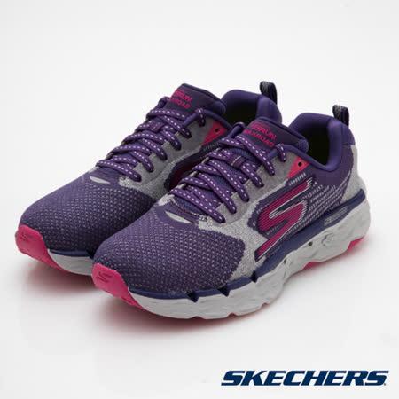 SKECHERS 女跑步系列  GO RUN MAX ROAD 3