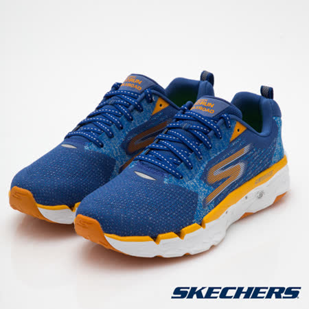 SKECHERS 男跑步系列  GO RUN MAX