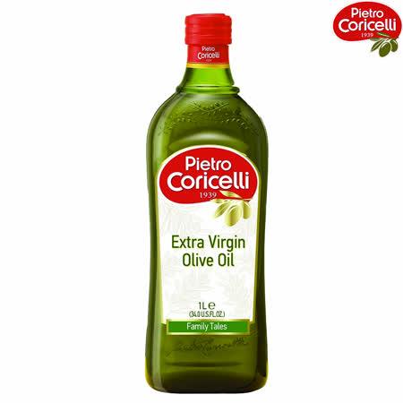 Pietro Coricelli 佩特羅  特級冷壓初榨橄欖油 4罐