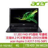 acer Aspire 3 A317-51G-56PJ 雅痞黑 宏碁十代大尺寸筆電/i5-10210U/MX230 2G/4G/1TB/17.3吋FHD IPS/DVD/W10