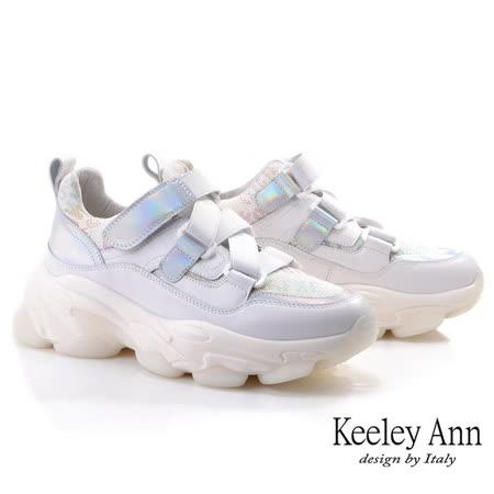 Keeley Ann輕運動潮流 科技視覺感彈性魔鬼氈休閒鞋(白色026777240-Ann系列)