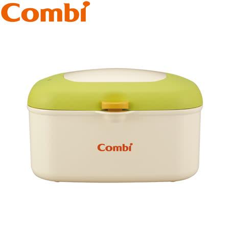 Combi 濕紙巾保溫器