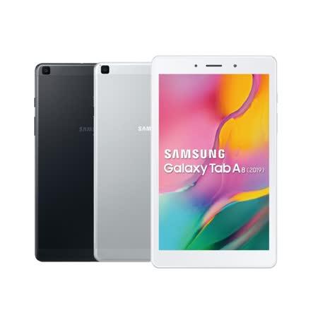 SAMSUNG Galaxy Tab A T295 8.0 LTE版