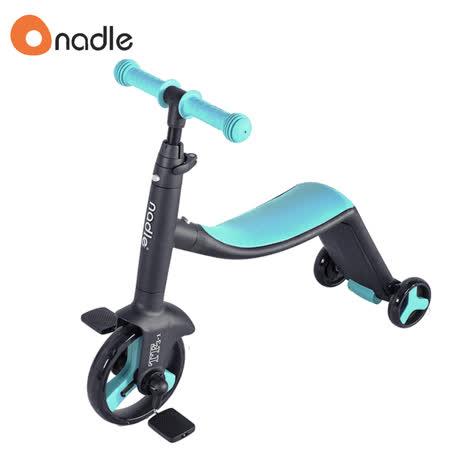奧地利【Nadle】三合一多功能三輪滑步/板車-藍色