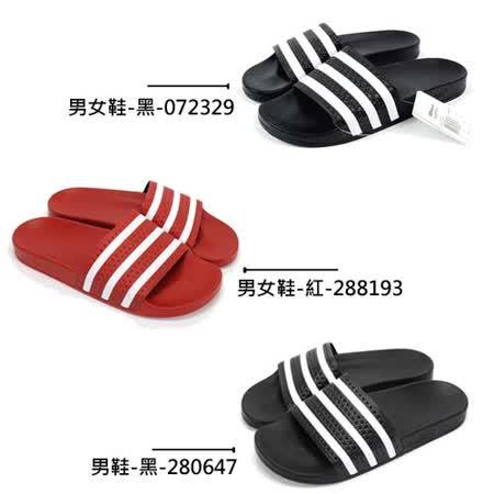 Adidas 男女款  運動拖鞋 (任選)