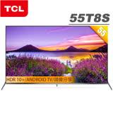 TCL 55吋 4K 安卓9.0智慧液晶顯示器(55T8S)*送基本安裝