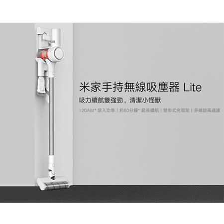 小米 米家手持無線吸塵器 Lite