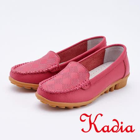 kadia 牛皮休閒鞋