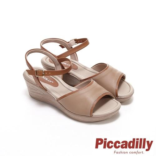 Piccadilly 寬帶滾邊拚色厚底超軟坡跟船型底涼鞋 奶茶色(另有黑)