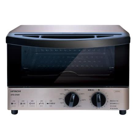 日立 12公升溫控烤箱 HTO-CF50T