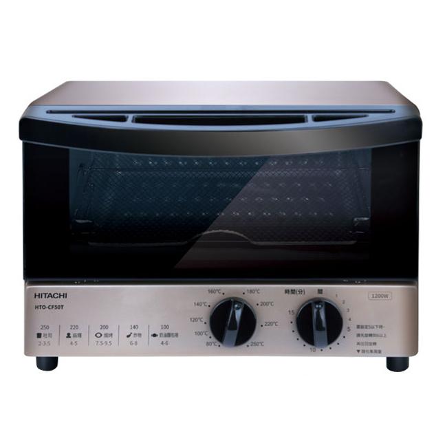 HITACHI日立 12公升溫控烤箱HTO-CF50T