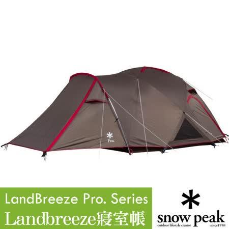 日本 Snow Peak 寢室帳 SD-643