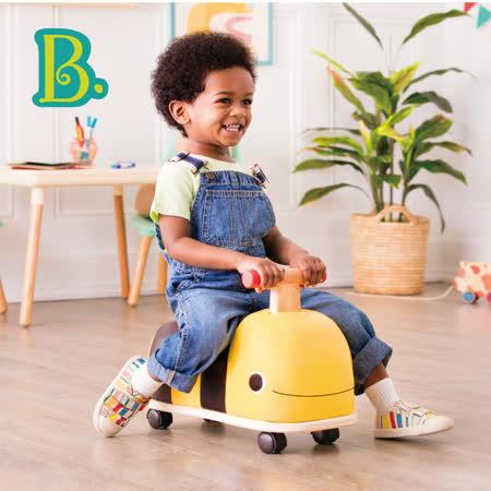 美國B.Toys 感統玩具-蜜蜂加速