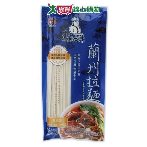 ★買一送一★五木麵大師蘭州拉麵300G