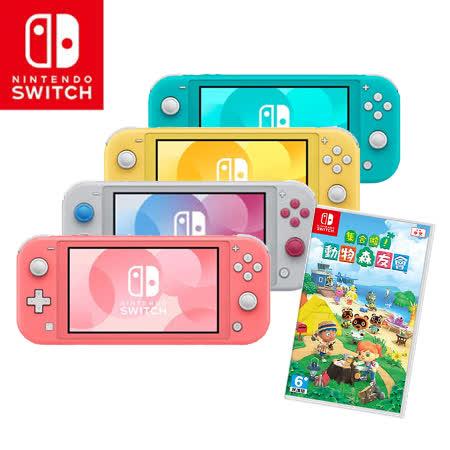 Nintendo Switch Lite +動物森友會