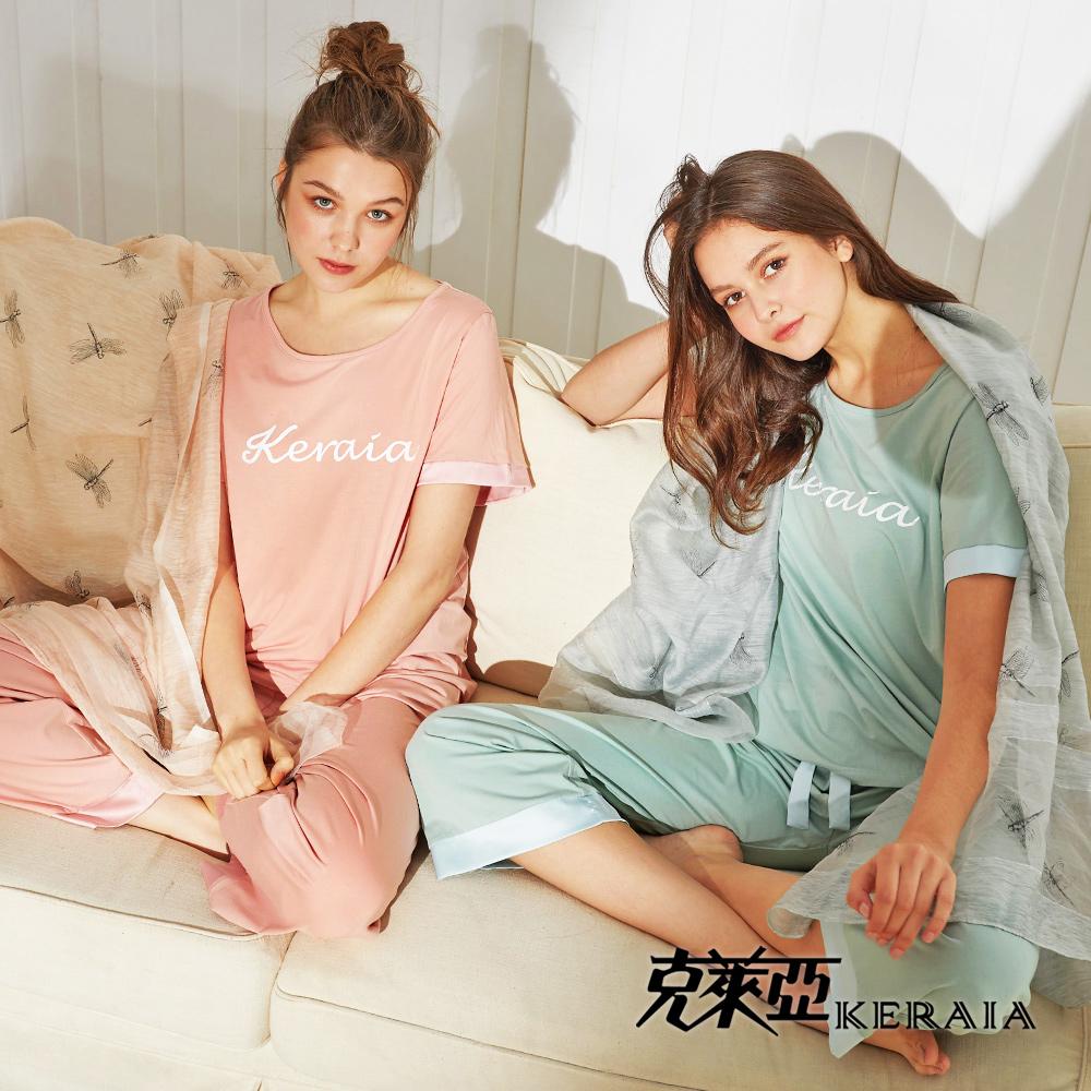 【KERAIA 克萊亞】輕柔自在感絲棉居家睡衣套裝(上衣+褲子兩件組)