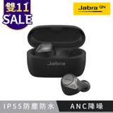 Jabra Elite 75t 入耳式全無線藍牙耳機-鈦黑色 (加贈150周年限量托特包-送完為止)