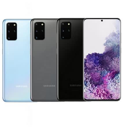 三星 Galaxy S20+ 12G/128G 6.7 吋手機