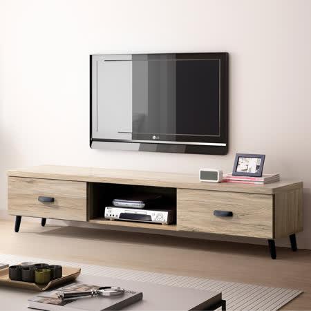 Homelike 維朗6尺電視櫃
