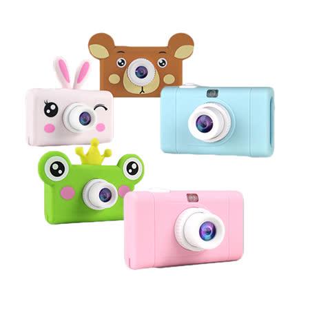 孩子國 兒童迷你數位照相機