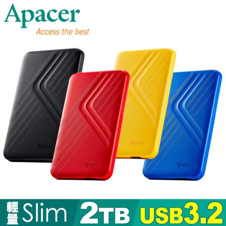 Apacer AC236 2TB 2.5