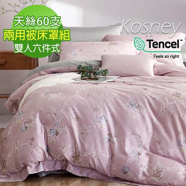 《KOSNEY   英倫情人粉》頂級雙人60支100%天絲TENCEL六件式兩用被床罩組