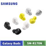 [特賣] Samsung Galaxy Buds 真無線藍牙耳機-【送Kakao Friends Ryan Galaxy Buds 保護套】