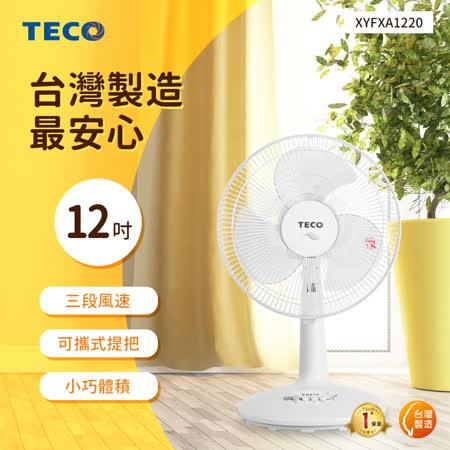 TECO東元 12吋桌扇