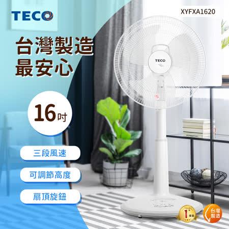 TECO東元 16吋風扇