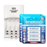 三洋智慧型充電器+新款彩版 國際牌 eneloop 低自放3號2000mAh充電電池(8顆入)