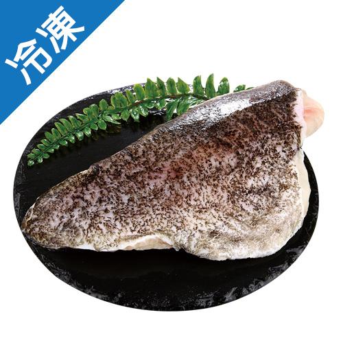 石斑清肉200g/包
