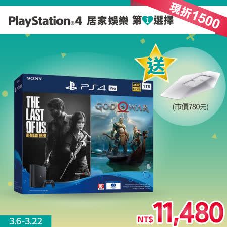 PS4 Pro 1TB  戰神、最後生還者同捆組
