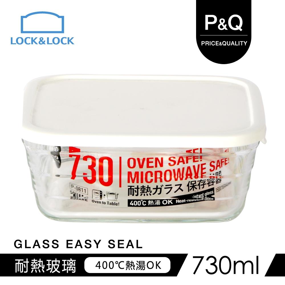 樂扣樂扣P&Q輕鬆蓋耐熱玻璃盒/ 方形/ 730ML/ 白色