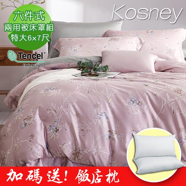 《KOSNEY   英倫情人粉   》頂級特大60支100%天絲TENCEL六件式兩用被床罩組送飯店枕2入