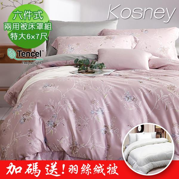 《KOSNEY  英倫情人粉  》頂級特大60支100%天絲TENCEL六件式兩用被床罩組送羽絲絨被