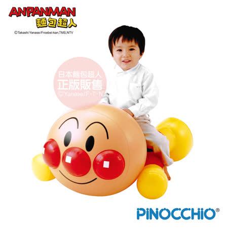 ANPANMAN 麵包超人 充氣騎乘娃娃