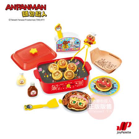 日本麵包超人 章魚燒有聲玩具烤盤