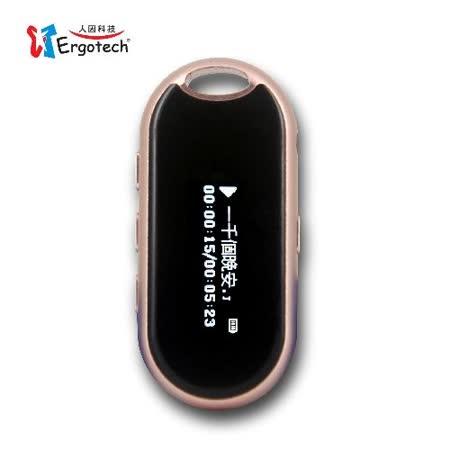 人因科技 Hi-Fi高音質藍牙音樂播放器
