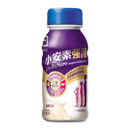 亞培 小安素強護 均衡營養即飲48入