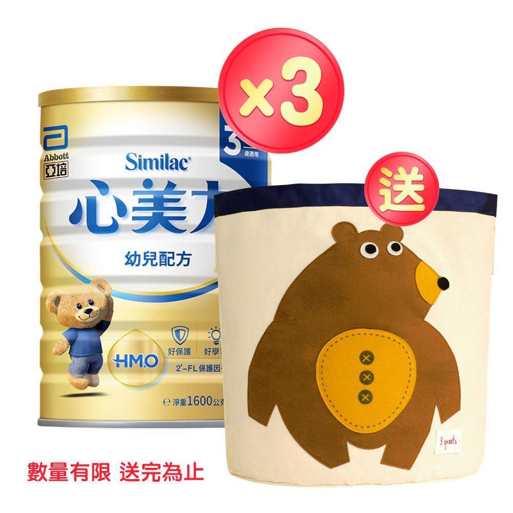 亞培 心美力3號 幼兒營養成長配方(新升級)(1700gx3罐)+N次貼大尺寸著色畫軸(四款隨機出貨)