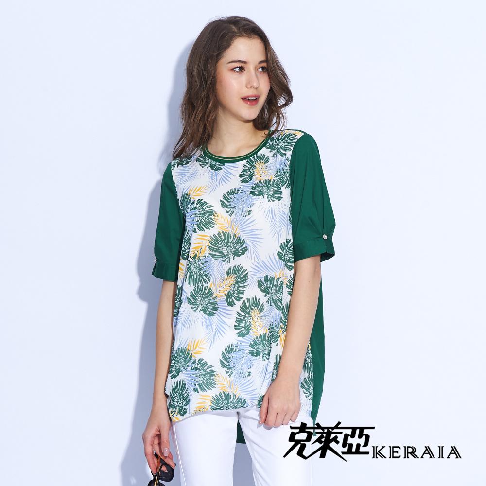 【KERAIA 克萊亞】渡假風植物小清新雪紡拼接上衣