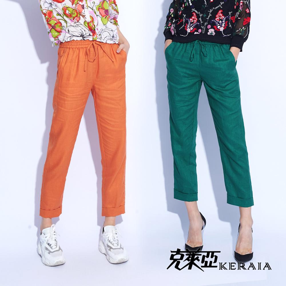 【KERAIA 克萊亞】簡約純色棉麻綁帶長褲(共兩色)