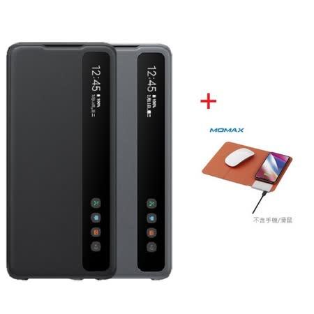 三星S20 Ultra原廠透視感應皮套+MOMAX Q.Mouse Pad 無線充電墊