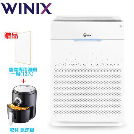 Winix 空氣清淨機 ZERO+