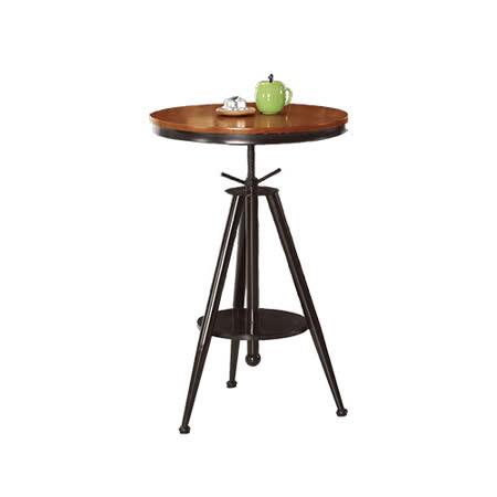 Boden-奧摩2尺圓形實木升降吧台桌/洽談桌/休閒桌