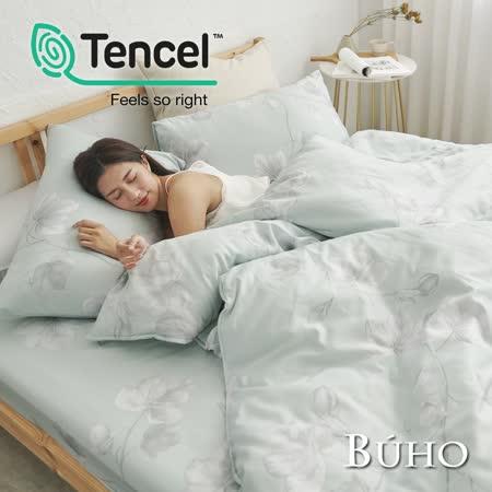 BUHO《碧水緲色》舒涼TENCEL天絲單人二件式床包枕套組