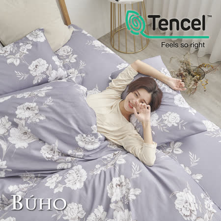 BUHO《月下美人》舒涼TENCEL天絲單人二件式床包枕套組
